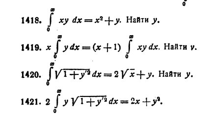 How to solve following differential equation