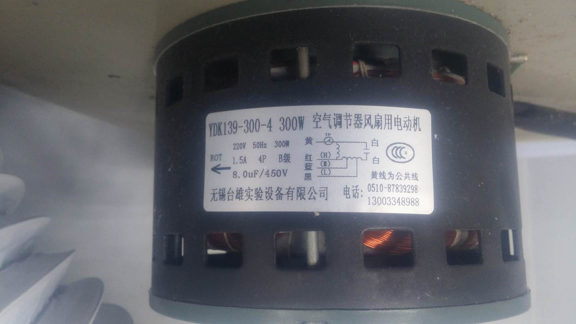 hight resolution of how to wire a 230vac motor with 4 wires model is ydk139 300 4 300w