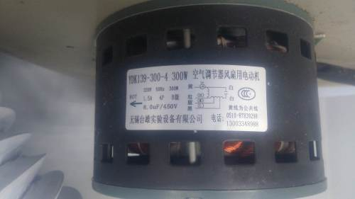 small resolution of how to wire a 230vac motor with 4 wires model is ydk139 300 4 300w