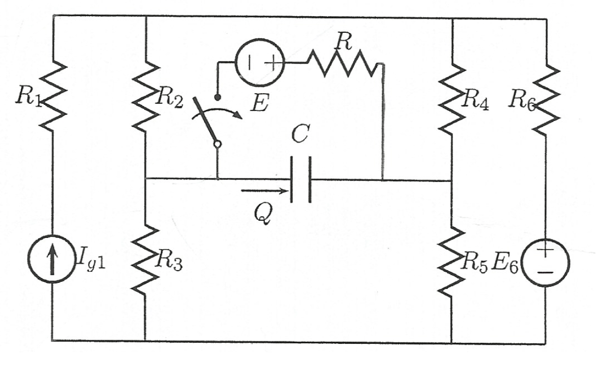 DC Circuit problem, an idea to solve this circuit