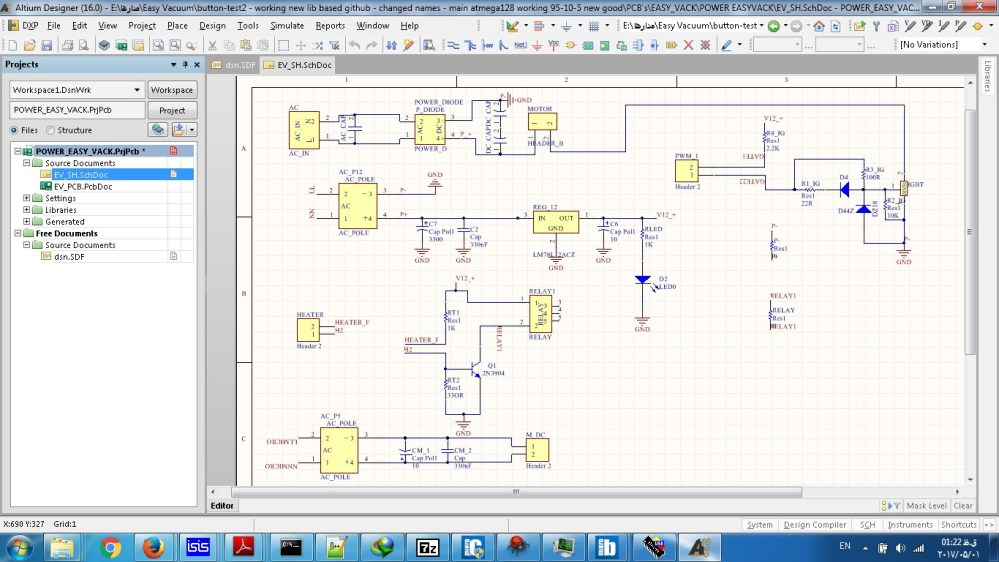 medium resolution of ways to protect mosfet from burning on pwm for running universal dc motor