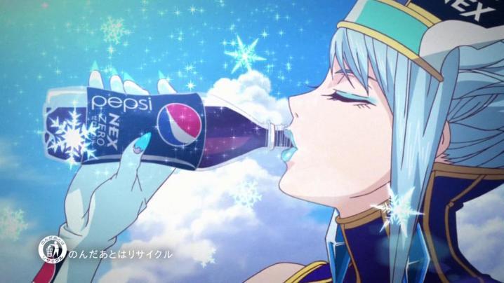Resultado de imagen para anime ads