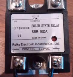 raspberry pi wiring an ssr rasberry pi with an ssr 10da small solid state relay wiring diagram wiring ssr da 10 [ 1456 x 2592 Pixel ]