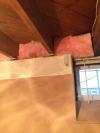 What should I do with insulation in basement ceiling ...