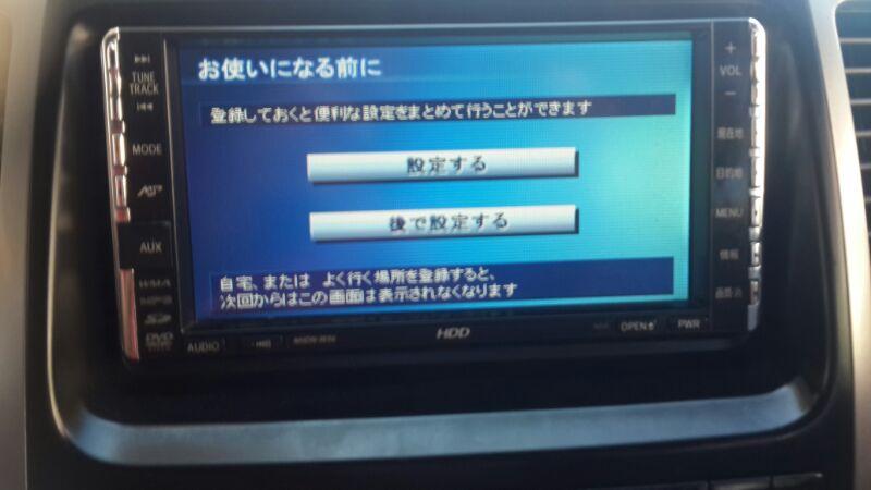 Toyota Wiring Diagram Symbols Change Language Of Toyota Hdd Navigation Nhdn W56 From