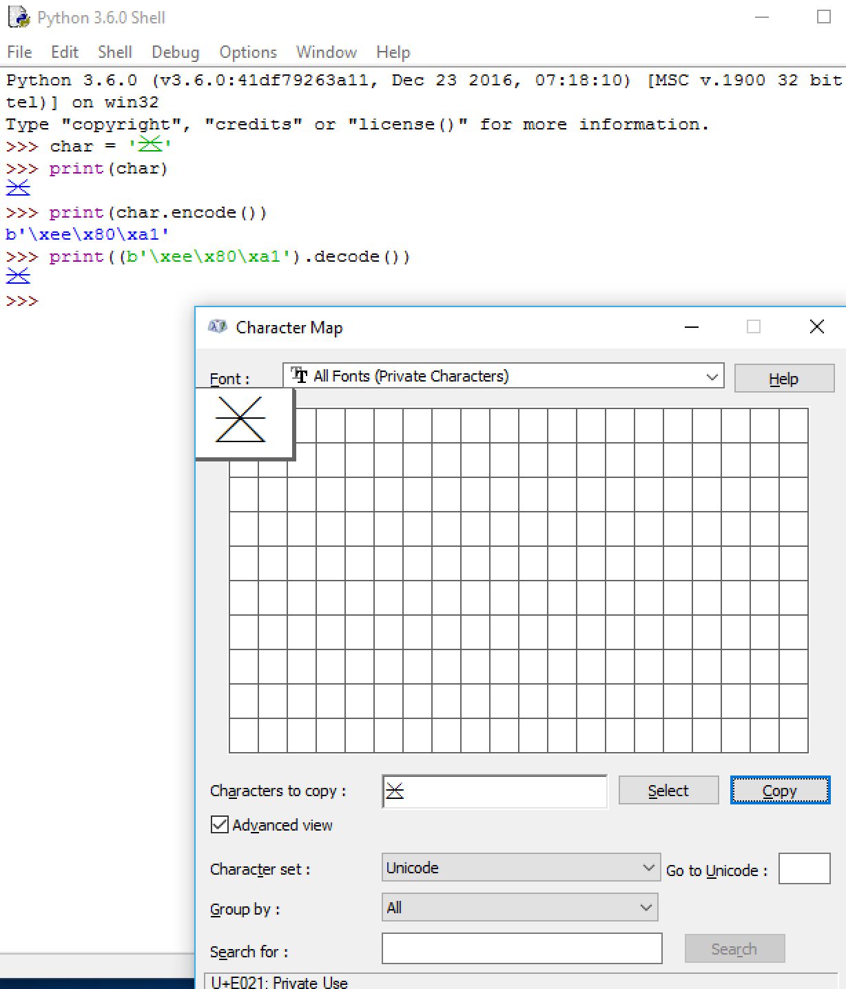 windows - Private Unicode Character displays differently in Python 3 Interpreter - Stack Overflow