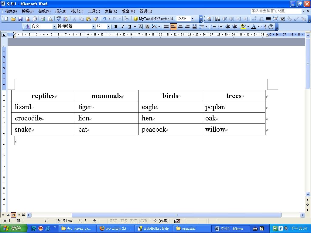Open Text File Vbscript