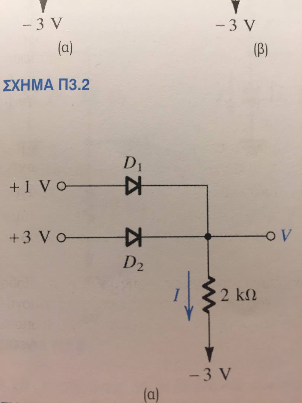 When Use Voltage Divider In Circuit Analysis Electrical Engineering
