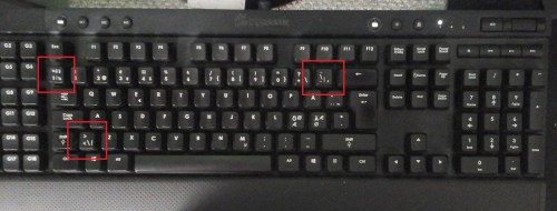 small resolution of swedish keyboard with pipe symbol highlighted