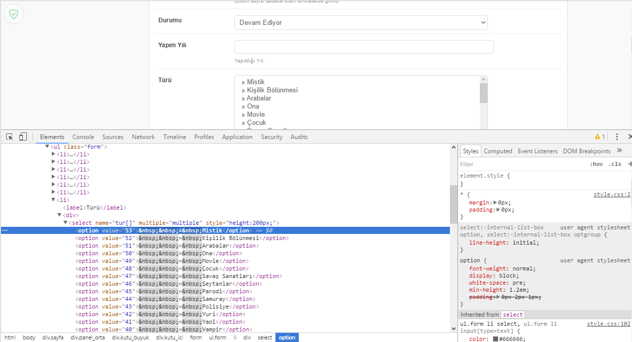 Html Select Or Input