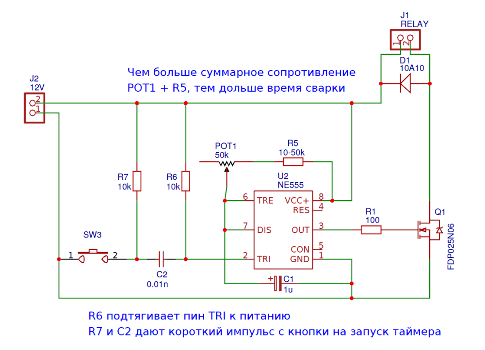 medium resolution of schematic is under this link here enter image description here