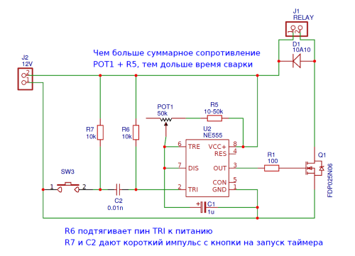 small resolution of schematic is under this link here enter image description here