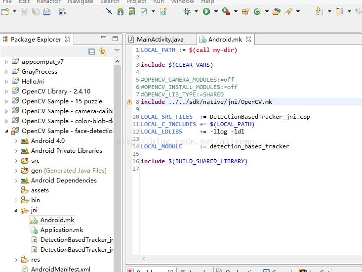 java - ERROR: make.exe:***No rule to make target - Stack Overflow