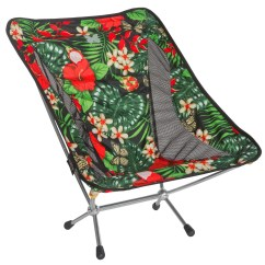 Alite Mantis Chair 1 Piece Patio Cushions Designs 2 Camp 8735k Save 41