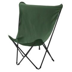 Pop Up Chair Toddler Rocking Lafuma Folding Maxi 99361 Save 32