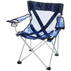 Baby Camp Chair Recycled Plastic Lawn Chairs Travelchair Teddy Save 23 In Blue
