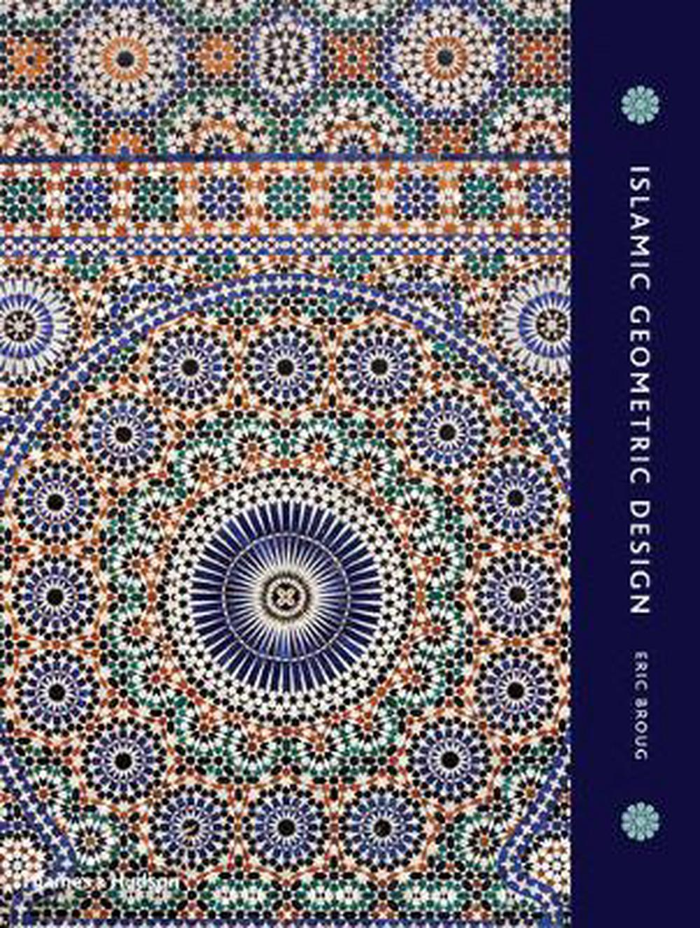 details about islamic geometric