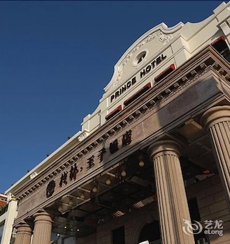 Hotels In Qingdao Travelko Page 1