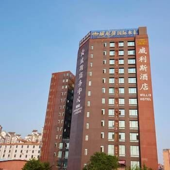 Top Hotel Brands Near Guangdong University Of Foreign