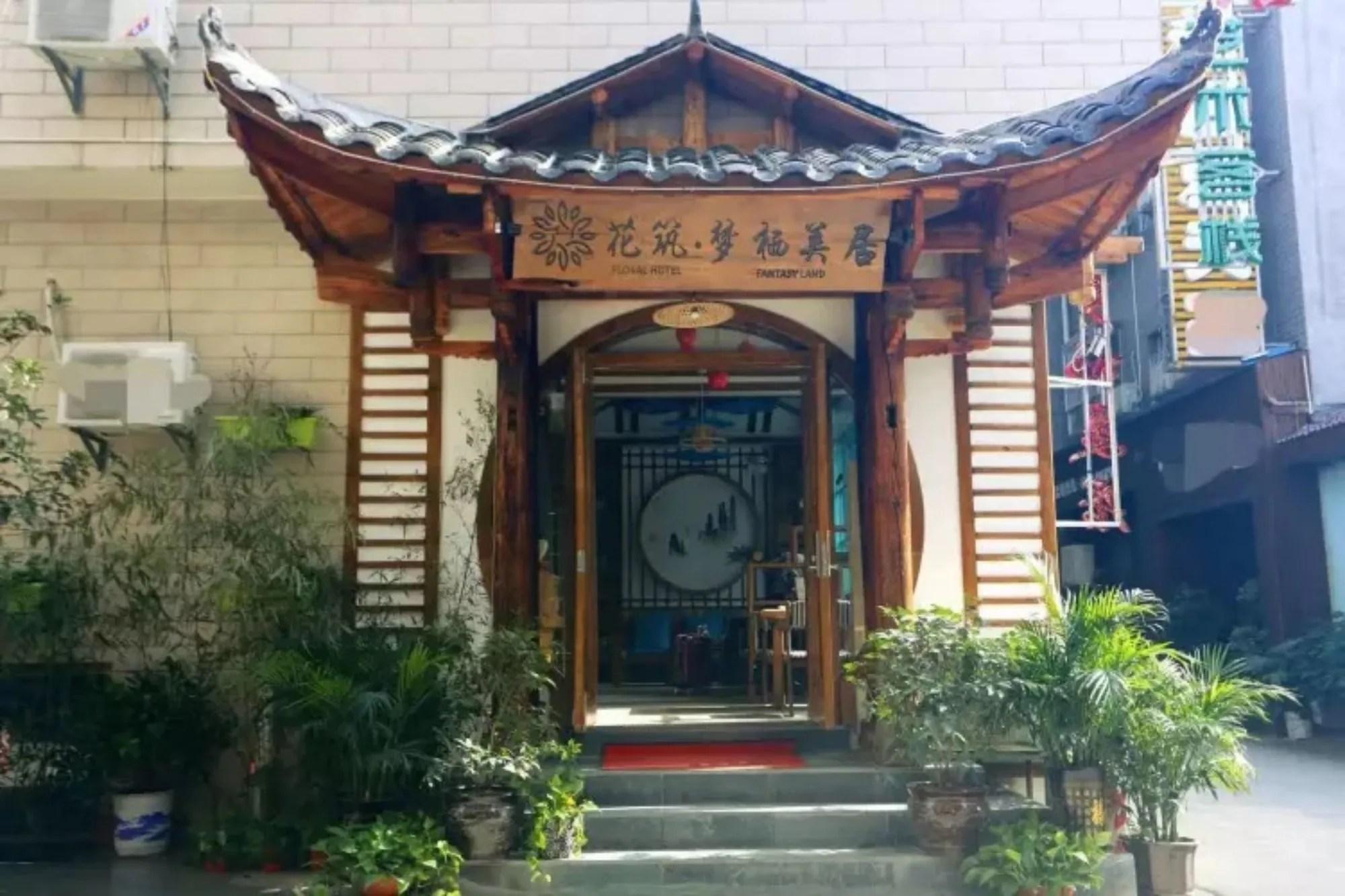 Hotel Di Zhangjiajie Hunan 8 Booking Promo Murah Di Tiket Com