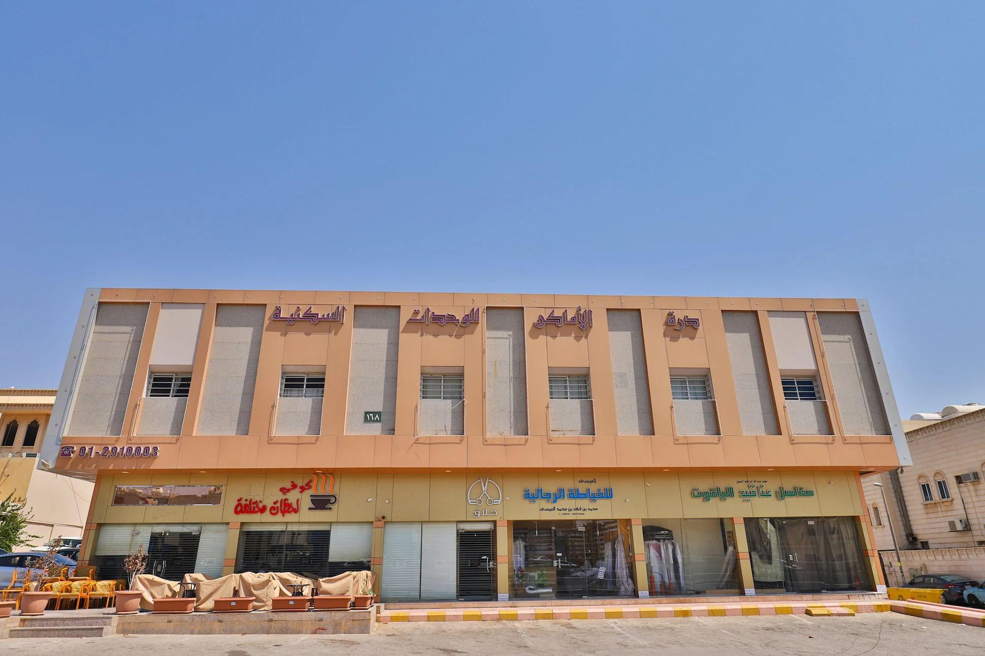 Hotel Di Ar Riyad 11 Booking Promo Murah Di Tiket Com