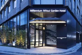 Top Hotel Brands Near Ginza In Tokyo Japan Tophotelbrands