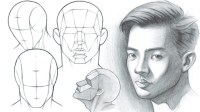 Portrait Drawing Fundamentals Made Simple | Udemy