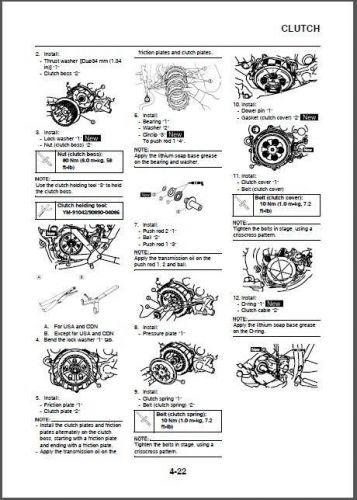 01-08 Yamaha YZ125 Service Repair Workshop & Owner's