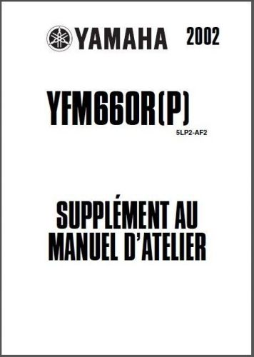 01-05 Yamaha YFM660R Raptor 660 ATV Service Repair Manual