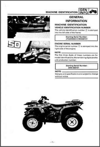 87-96 Yamaha YFM350 Big Bear 350 ATV Service Repair Manual