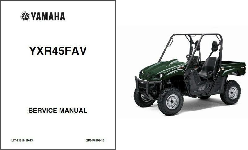 06-09 Yamaha Rhino 450 UTV Service Repair Manual CD