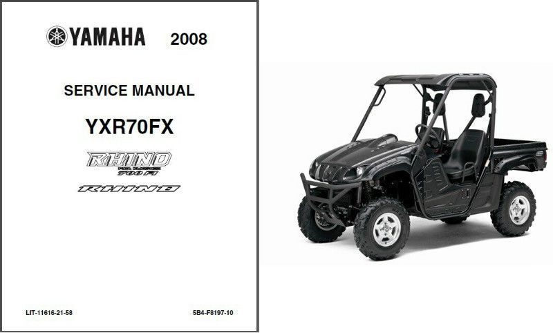 08-09 Yamaha Rhino 700 EFI Service Repair Manual CD