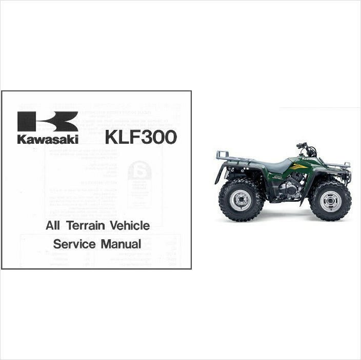 1986-2006 Kawasaki KLF300 Bayou 300 2x4 / 4x4 ATV Service