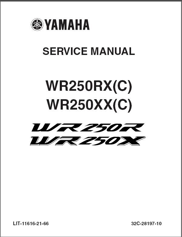 2008-2015 Yamaha WR250R WR250X Service Repair Manual CD