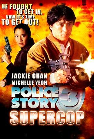 Police Story 3 Sub Indo : police, story, Watch, POLICE, STORY, SUPER, Online, Vimeo, Demand