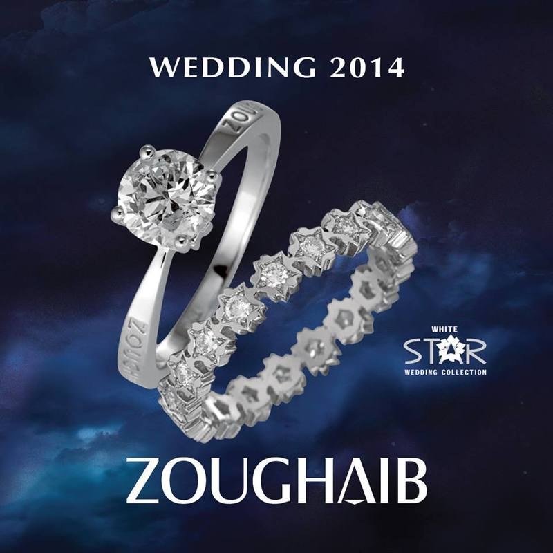 Image Result For Wedding Rings Zoughaib