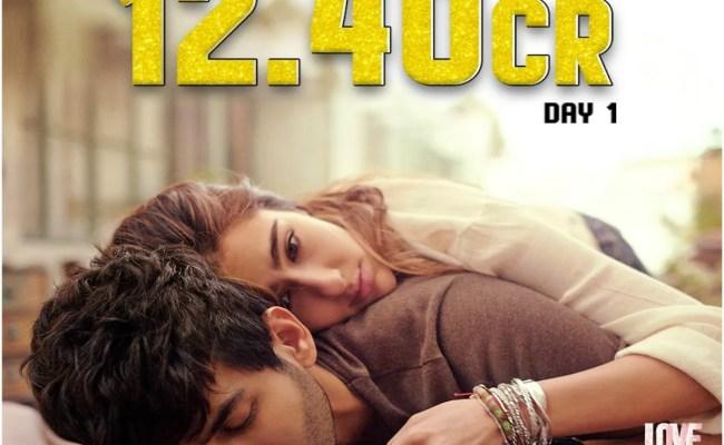 Love Aaj Kal Box Office Collection Day 1 Kartik Aaryan