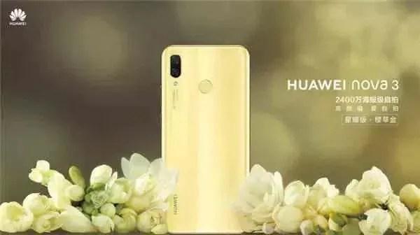 Huawei lança Huawei nova 3 e nova 3i na Índia a 26 de julho image