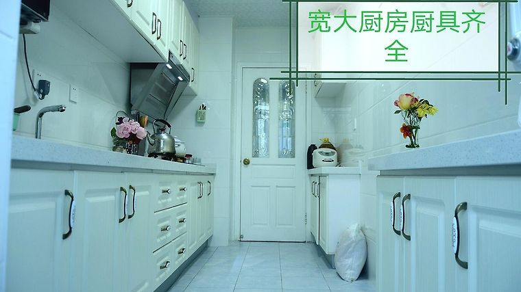 kitchen aid tv offer modular countertops 苹果园西民宿北京 中国 从138cn ibooked