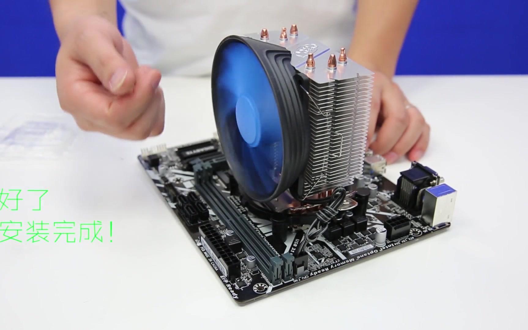 九州風神玄冰300散熱器安裝與拆卸_嗶哩嗶哩 (゜-゜)つロ 干杯~-bilibili