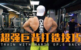 「约练Pro郑智敏系列EP.5」万人血书催更的背部训练,练背黄金动作超细节讲解,着重打造下背部弱势部位
