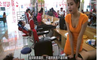 中文字幕-年底小哥去越南甜美的美女小宜理发店