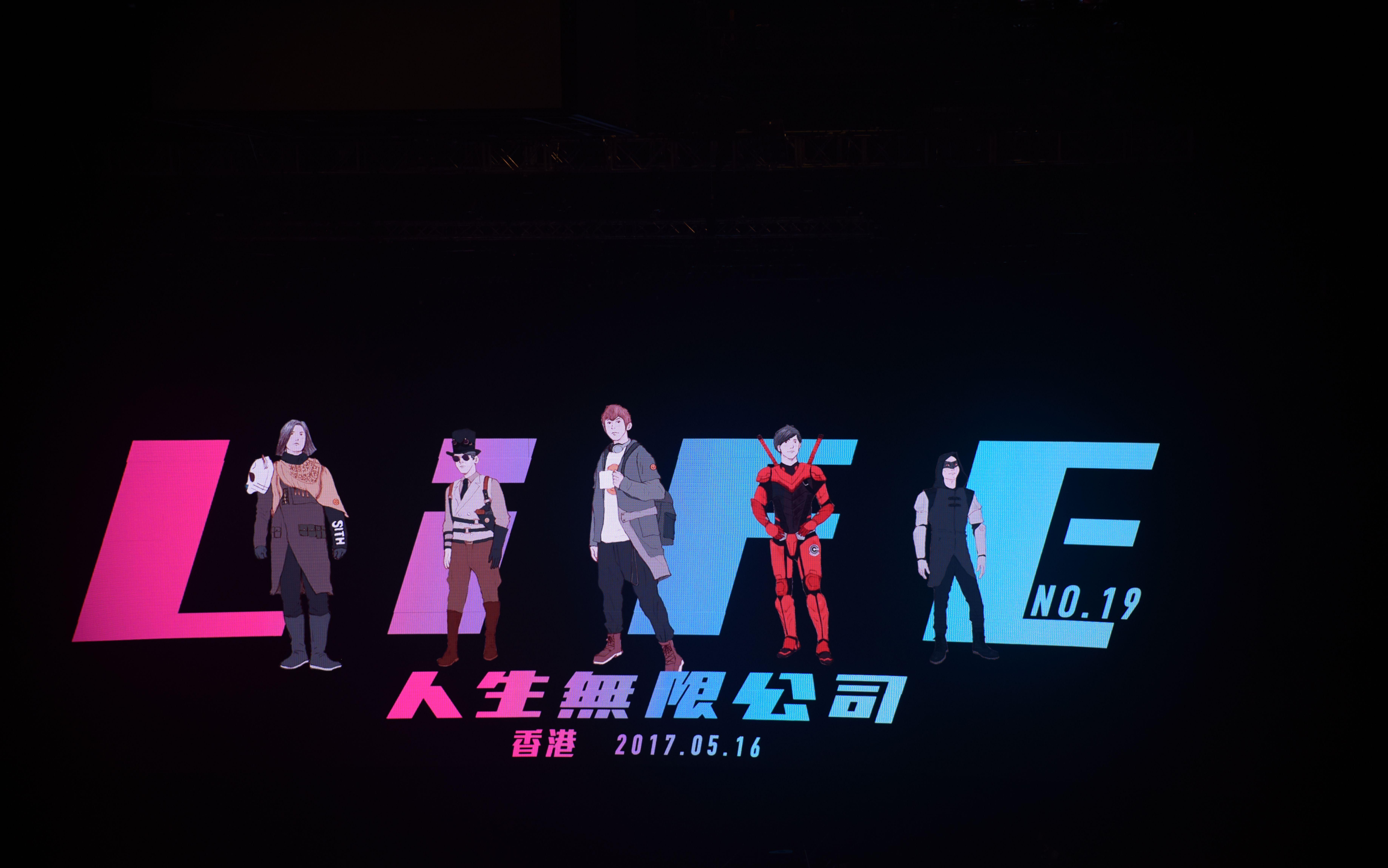 五月天人生無限公司之香港 day5 「愛情陷阱」_嗶哩嗶哩 (゜-゜)つロ 干杯~-bilibili