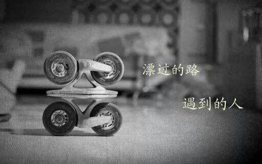 漂移板簡單教學_嗶哩嗶哩 (゜-゜)つロ 干杯~-bilibili