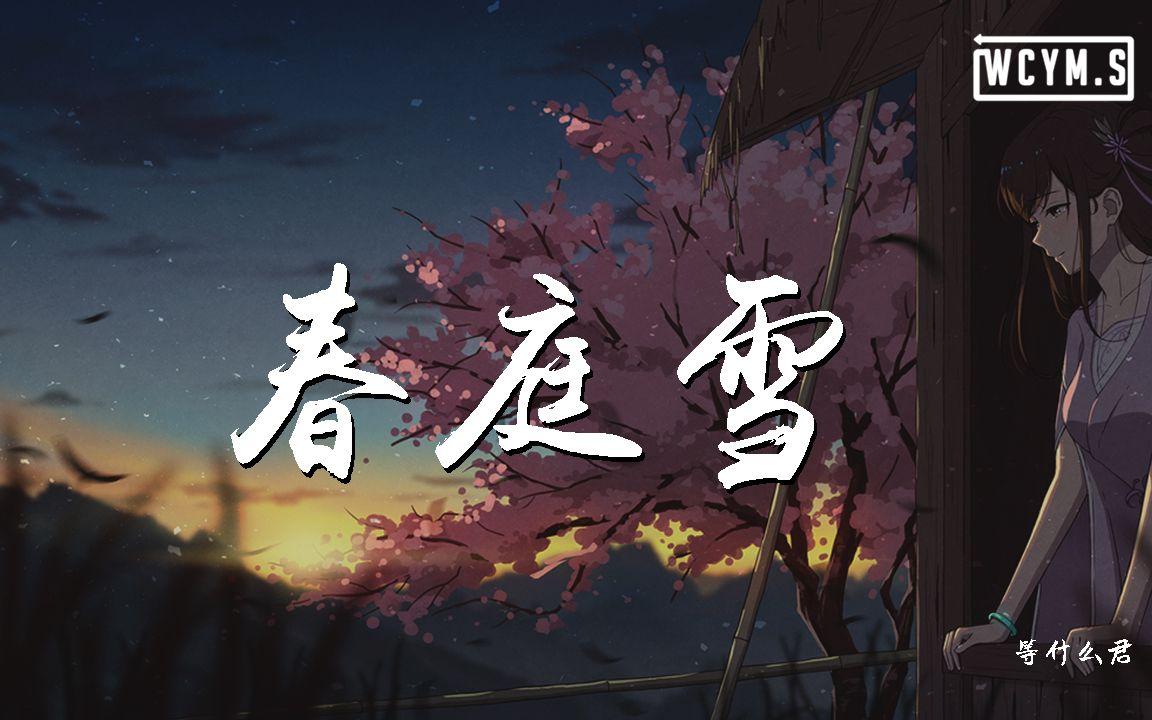 【雙語字幕】TVCM │au自己銀行「鬼桑」篇-愛嗶哩(B站視頻,音頻mp3解析下載站)