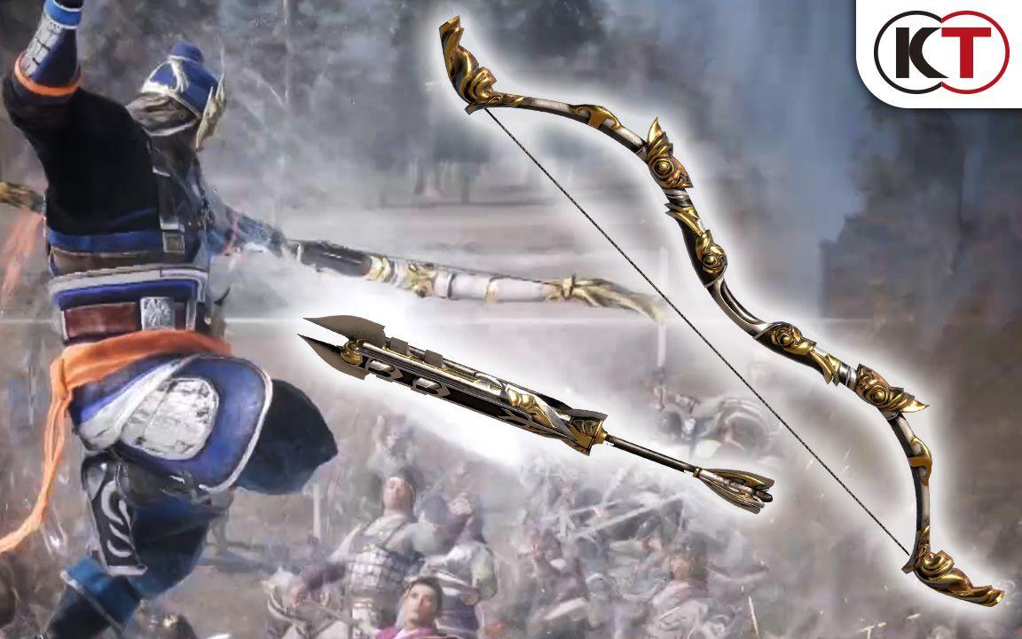 PS4/PC《真·三國無雙8》DLC武器「鞭箭弓」介紹影片_嗶哩嗶哩 (゜-゜)つロ 干杯~-bilibili