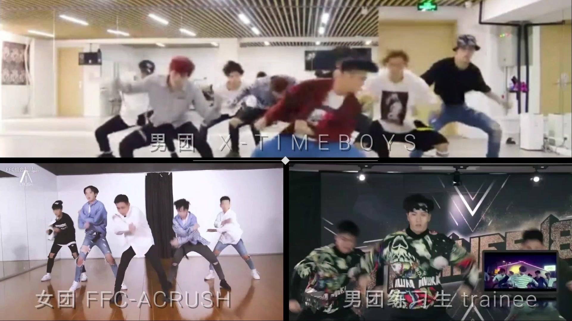 國內組合翻跳韓國大勢男團wannaone的《energetic》。內含《偶像練習生》參賽選手_嗶哩嗶哩 (゜-゜)つロ 干杯~-bilibili
