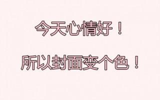 【阿布玩魔兽】武僧从零开始(4)