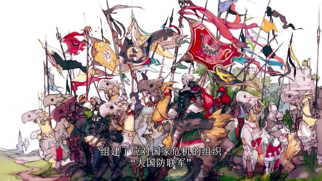 【FF14】第六之陽的暗淡【中文字幕】_嗶哩嗶哩 (゜-゜)つロ 干杯~-bilibili