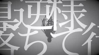 【篝】Tokyo Diver Fake Show